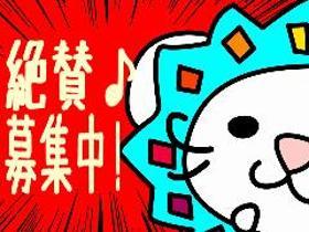 コールセンター・テレオペ(管理/スタッフフォロー/週5日/9:00-18:00)