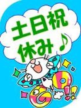 コールセンター・テレオペ(スポット業務/7月20日まで/1400円)