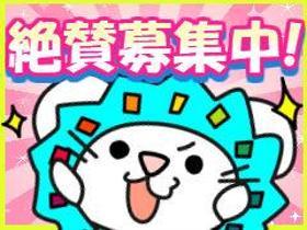 コールセンター・テレオペ(生命保険コールセンター/人材紹介/昇給あり)