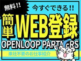 フォークリフト・玉掛け(出入庫)