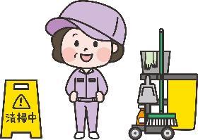 清掃スタッフ(5.5hの短時間/女性が多い職場です/ホテルの客室清掃)
