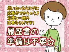 飲食・フード(丼屋スタッフ/週3日~、14時以降歓迎、来社不要@全額日払い)