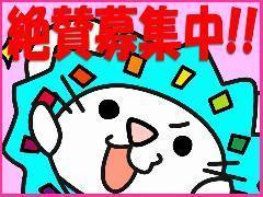 食品製造スタッフ(【群馬】日勤/週5日勤務/惣菜・デザートの製造業務)