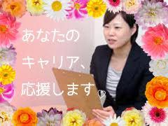 コールセンター管理・運営(コールセンター内での管理者業務◆週5日、フルタイム)
