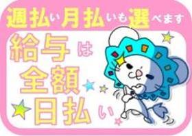 ピッキング(検品・梱包・仕分け)(スーパーでの商品ピッキング/9-16時/週4~/年齢不問)