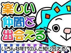 キャンペーンスタッフ(カード加入案内/週3日~、フルタイム、来社不要、日払い)