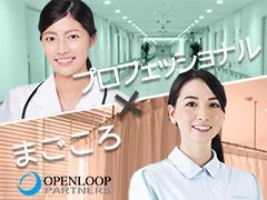 看護助手(病棟の看護助手)