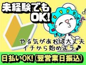 食品製造スタッフ(お肉の箱詰め/日勤ワンシフト/週5(水日休)/長期)