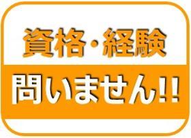 介護福祉士(老人ホーム/週5(土日含む)希望休2日/無資格可/フルタイム)