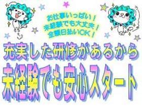 コールセンター・テレオペ(ケーブルテレビのテクサポ/週5→2シフト制・長期)