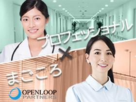 ヘルパー1級・2級(有料老人ホームの介護士業務 無資格可 経験必須 週4、5日)