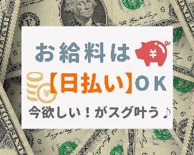 コールセンター・テレオペ(受発信)