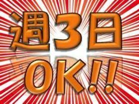 コールセンター・テレオペ(携帯電話の最適プラン提案/週3-/フルタイム/受信)