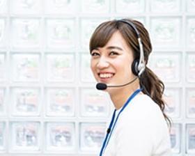コールセンター・テレオペ(契◇生命保険に関するの問合せ対応 週5日 実働7時半)