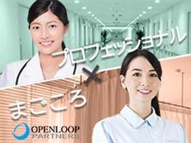 正看護師(【日勤のみ】准看護師OK!看護のお仕事♪)