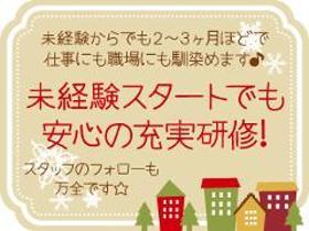コールセンター・テレオペ(電話受付・データ入力/週5/時間帯選べる/服装・髪型自由!)