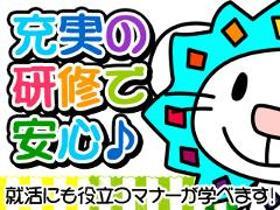 コールセンター・テレオペ(ネット問合せ窓口/1071円/フルタイム/百道)
