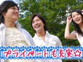 コールセンター・テレオペ(電力サービス問合せ/1071円/自由シフト/百道)