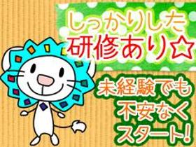 コールセンター・テレオペ(スマホ問合せ/1071円/長期/フルタイム/百道)