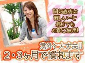 オフィス事務(カードに関する問合せ受付/週5フルタイム、時給1300円)