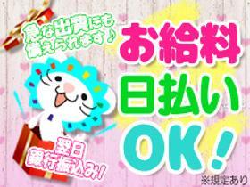 オフィス事務(週4~「高時給1500円超え」スマホ問合せ/三宮/日払いOK)