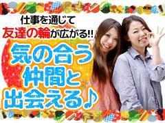 企画営業(正社員紹介/有名企業企画営業/年収300万以上/徳島県)