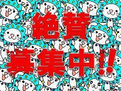 ピッキング(検品・梱包・仕分け)(惣菜パック詰め 検品)