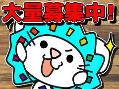 軽作業(軽作業・霧島・日払い・送迎相談可)