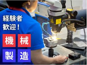 製造業(金属製品の加工)