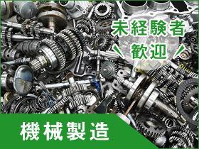 製造業(小型電子部品の製造/平日5日/交替勤/3月以上)