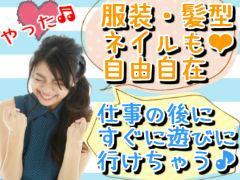 コールセンター・テレオペ(梅田・オープニング募集◆格安スマホに関する受信コール)