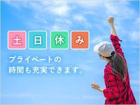 軽作業(シール貼り・梱包/期間限定の高時給/重い物ナシ/5月末まで)