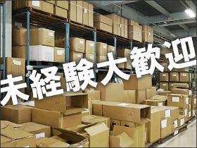 機械オペレーション(汎用・NC等)(シリンダー管理業務)