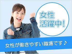 軽作業(化粧品のシール貼り・梱包/土日休/週5/冷暖房完備/5月末迄)